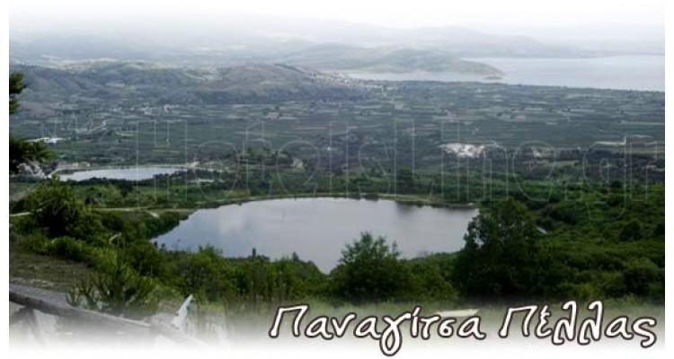 Panagitsa-lake