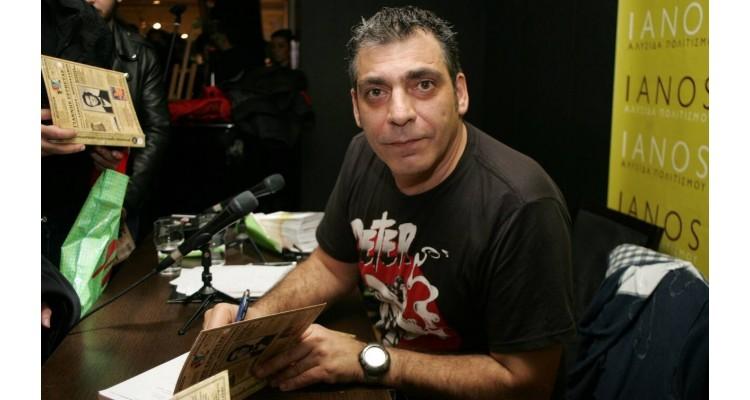Giannis Servetas