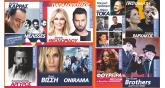 Θεσσαλονίκη-Διεθνής Έκθεση-εκδηλώσεις