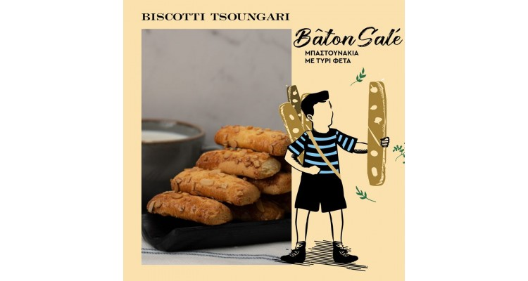 Biscotti-confectionery-baton sale
